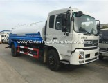 Dongfeng Water Truck (CLW5161GSS3) 4X2