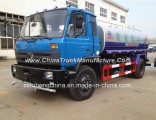 12-15m3 Dongfeng 153 Water Truck/Water Tank Truck