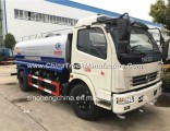 Hot Selling Dongfeng Dlk Water Truck (6-7 m3) /Water Tank Truck/Sprinkling Truck