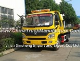 Cheap Price Foton 154HP Flatbed Wrecker Tow Truck 4X2