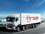 Hino 700 Cargo Trucks 8X4 Horse Power 350 -380HP