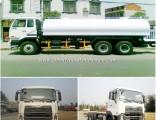 Ud Water Tanker 20~25 M3 Water Tank Truck