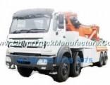 Northbenz 8X4 Heavy Duty 30t Tow Wrecker Truck Beiben Recovery Trucks Wrecker