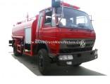 10 Cbm Fire Sprinkler Tank Truck Water Tanker LHD/Rhd