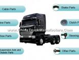 Sino Truck HOWO Truck Parts (WeiChai Engine Parts Catalog)