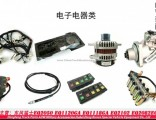 Dongfeng Adw Military Accessories Truck Parts (Auto Spare Part)