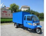 Diesel Dump Right Hand Drive Tricycle for Sale