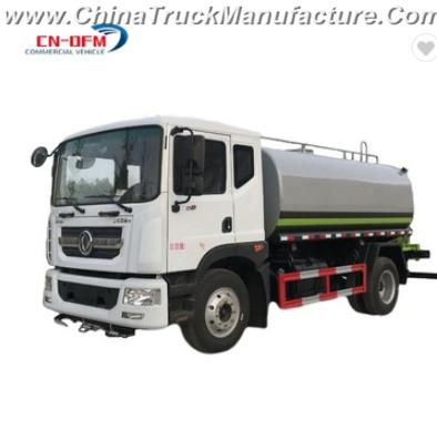 5000 Liters Water Tank Truck, Water Sprinkler Truck, Water Tanker Truck
