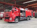 Isuzu Fire Truck For Sale