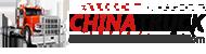 chinatruckmanufacturers.com