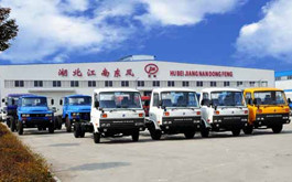 China fire fighting truck suppliers