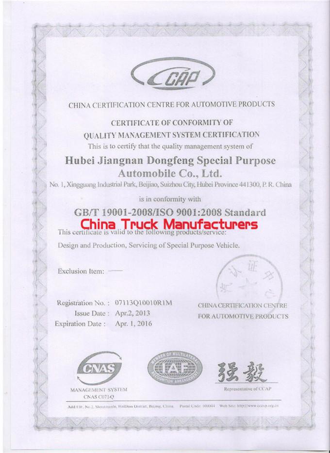 Hubei Jiangnan Special Automobile Co., Ltd.