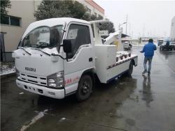 ISUZU 4x2 heavy tow truck
