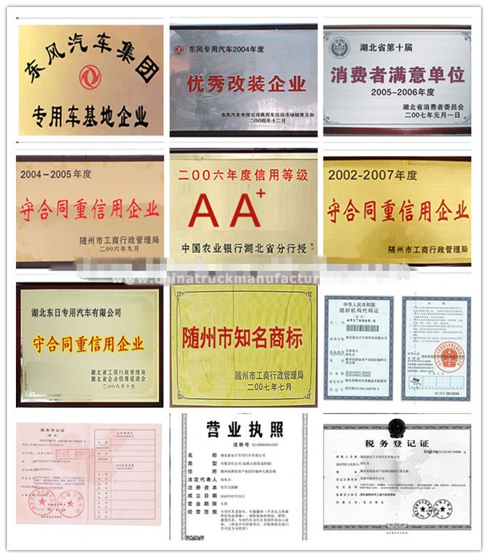 Hubei Xindo<em></em>ngri Special Vehicle Co., Ltd