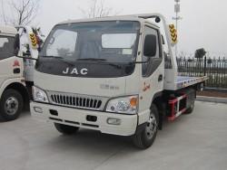 JAC 4*2 Wrecker Truck