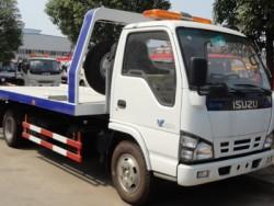 japan 4x2 120hp platform emergency rescue wrecker truck