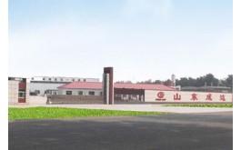 Shandong Yuncheng Chengda Trailer Manufacturing Co., Ltd.
