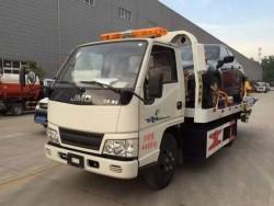 JMC 6 wheeler flatbed underlift wrecker tow car trucks
