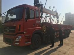 Dongfeng 8x4 16 ton Lorry-mounted crane