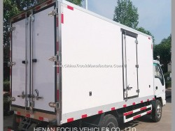Small Reefer Truck, Refrigerated Carrier with Refrigerated Cooling Van for Ice Cream