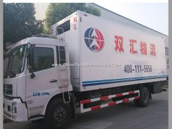 Dongfeng Cooling Ice Cream Cooling Freezer Refrigerated Van Truck