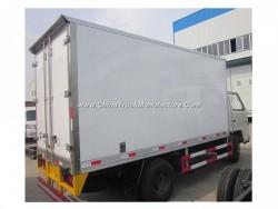 Sinotruk Cdw 4 Ton Refrigerator Truck Van Truck Refrigerated Box Car