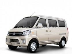 Kingstar Jupiter F6 7-8 Seats Mini Passenger Van (Luxury type)