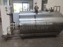 Hot Sale Milk Chilled Tank with Different Capacities (ACE-ZNLG-S5)