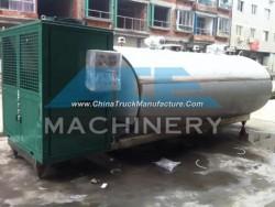 1000L Sanitary U Shape Milk Cooling Tank (ACE-ZNLG-T1)
