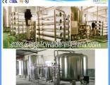 Water Tank/Carbon Filter/Mechanical Filter