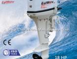 Selva Outboard Engine
