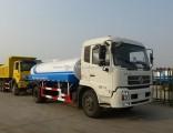 Sinotruck 10 Wheeler 20cbm Sprinkler Water Tanker Tank Truck