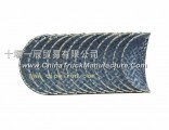 Dongfeng dragon D5010295445/D501025446 crankshaft tile DCI11