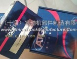 Special offer sales of Dongfeng Cummins engine accessories. Dongfeng Cummins Anqing special honing r