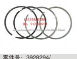 3928294 Dongfeng Cummins 6L piston ring