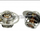 Mazda B2000 engine thermostat OEM 8AN11517182