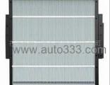 Dongfeng Cummins cooling radiator OEM 1301F82A-010