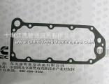 Oil cooler core gasket (inside) C3918174  Dongfeng Cummins Engine Part/Auto Part/Spare Part/Car Acce