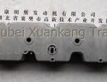 C3930903 Dongfeng Cummins Valve Chamber Cover