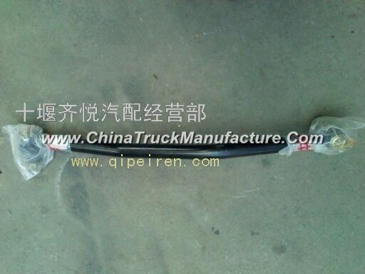 Dongfeng days Kam straight tie rod assembly