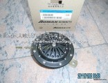 Foton Daimler 1124136700001 loudspeakers