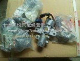 Dongfeng days Kam Hercules ignition lock lock core and key assembly