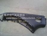 Dongfeng Tianlong Hercules Zuo Benti instrument