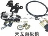 Dongfeng dragon panel lock