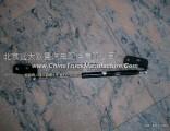 Foton Daimler H1531051001A0 strut and bracket assembly