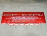 Dongfeng Tianlong new half top front cover assembly