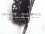 Dongfeng Hercules cylinder bracket assembly