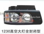 1230 vacuum lamp full closed type