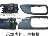 Dongfeng dragon inner button, button box
