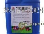 Commercial vehicle urea solution.DFL-A32.10KG